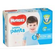 Huggies Nappy Pants - Walker Boy (Pack of 26)