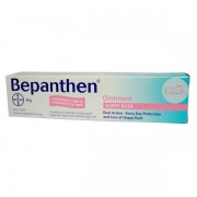 Bepanthin Ointment 100g