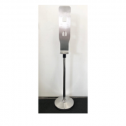 Stainless Steel Stand Only (For Dispenser)